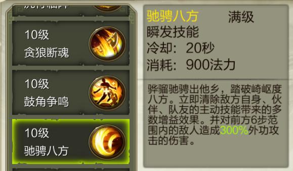5543e659f44ef8b39bed2b790d909fcc.jpg