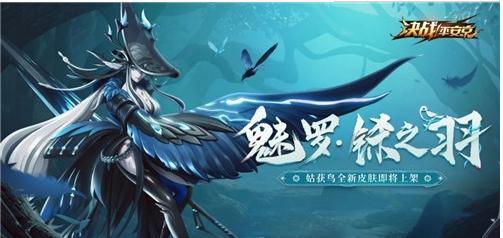 决战平安京姑获鸟的三四和被动技能是什么 姑获鸟的技能介绍