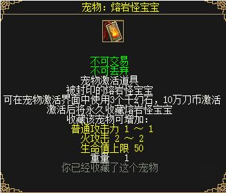 fa04a59ea5d5a24bf8a5cd2baad631c9.png
