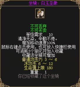 """《刀剑online》新版本 """"魔帝重生""""今日上线!"""