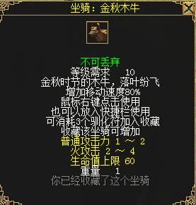 91f9ae36e1429719e82a07044dbf9b38.png
