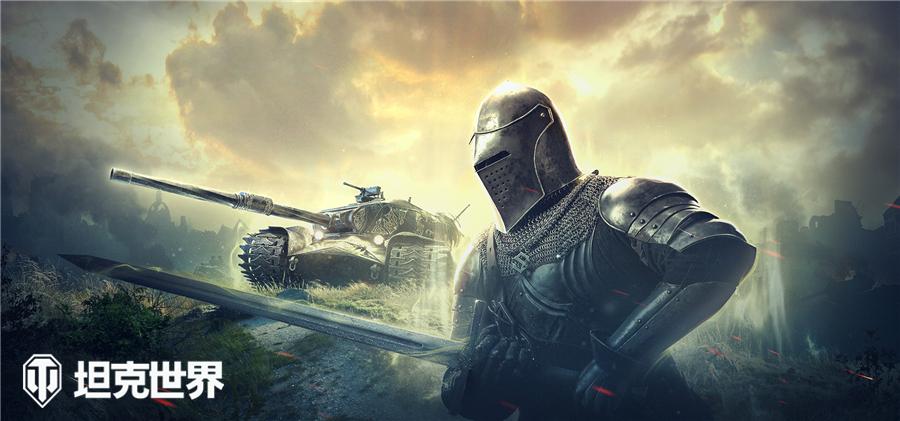 重金属指挥官挥师出战《坦克世界》灵魂战车Strv K等你召唤