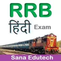 RRB Exam Pre