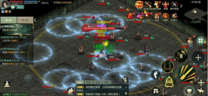 《剑网1:归来》完美复刻,武侠血脉涌动,宋金战场见!