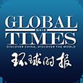 环球时报英文版