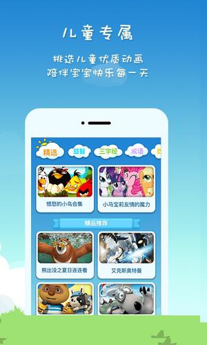 小企鹅乐园app1