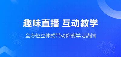 中华会计网校app软件特色