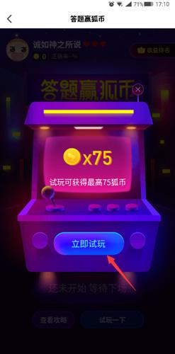 搜狐资讯一天能赚多少3