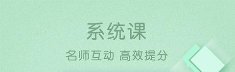 作业大师app更新内容