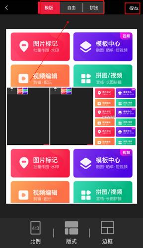 天天向商app图片2