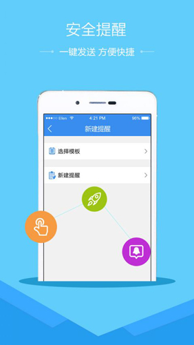 安全教育平台app1