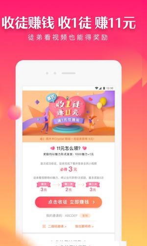 全民小视频app1