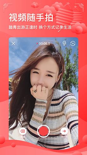 凤凰视频app功能