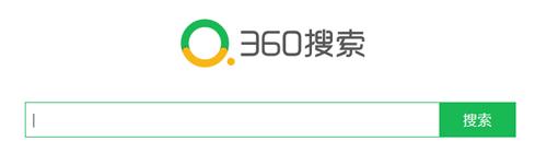 360搜索app特色