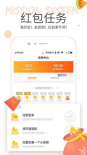 吃瓜小视频app视频