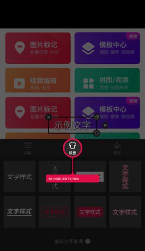 天天向商app图片4