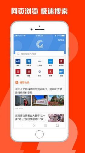 火锅视频app2