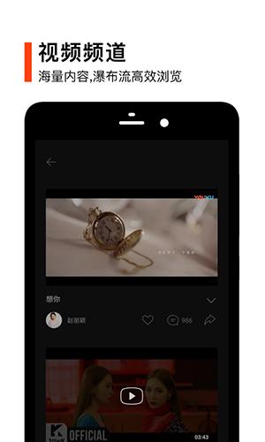 虾米音乐app功能