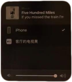 手机虾米音乐歌曲怎么投屏3