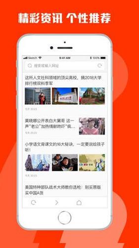 火锅视频app1