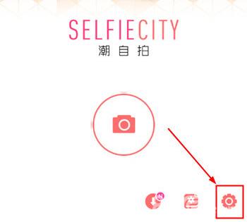 潮自拍app图片1