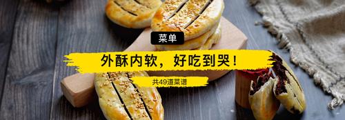 豆果美食app特色