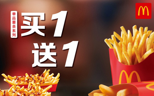 麦当劳Proapp特色